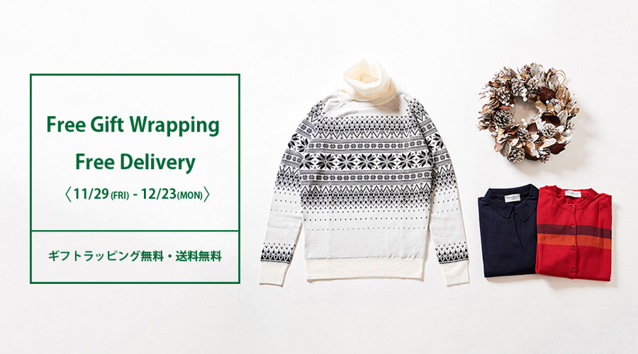 Free gift wrapping & Free Delivery!