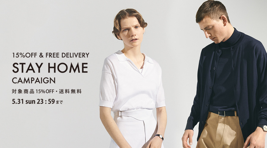 Stay Home Campaign 15%OFF & FREE DELIVERY